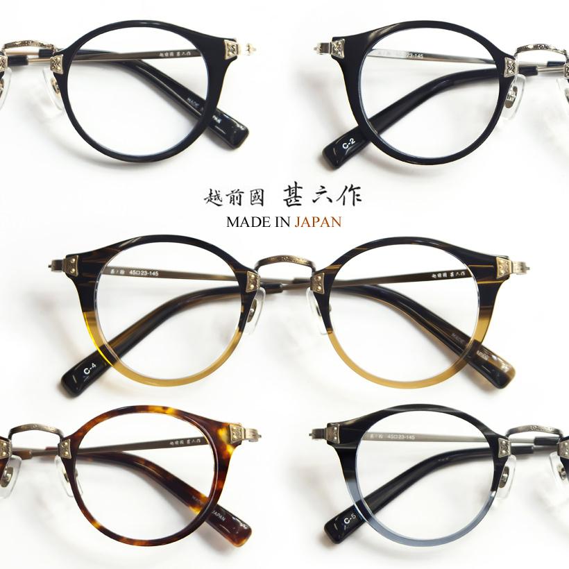 dd84da84f50b Glasses set with / metal engraving processing metal X cell frame Boston  glasses / degree made ...