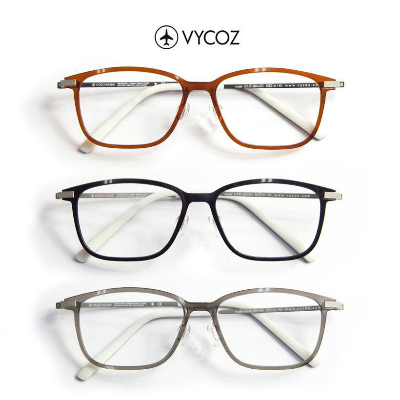 6d585a68ecfb Light Weight Glasses - Best Glasses Cnapracticetesting.Com 2018