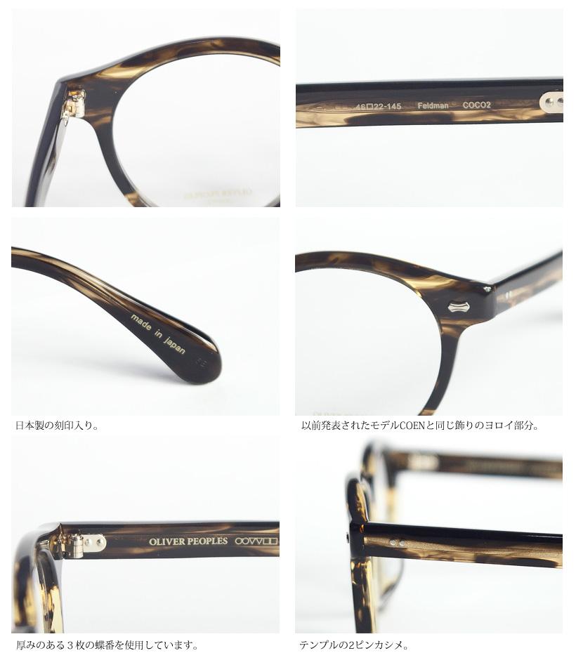 奥利弗 · 人民 / Oliver 人民 /FELDMAN / selbostonmegane / 用 / ITA 眼镜