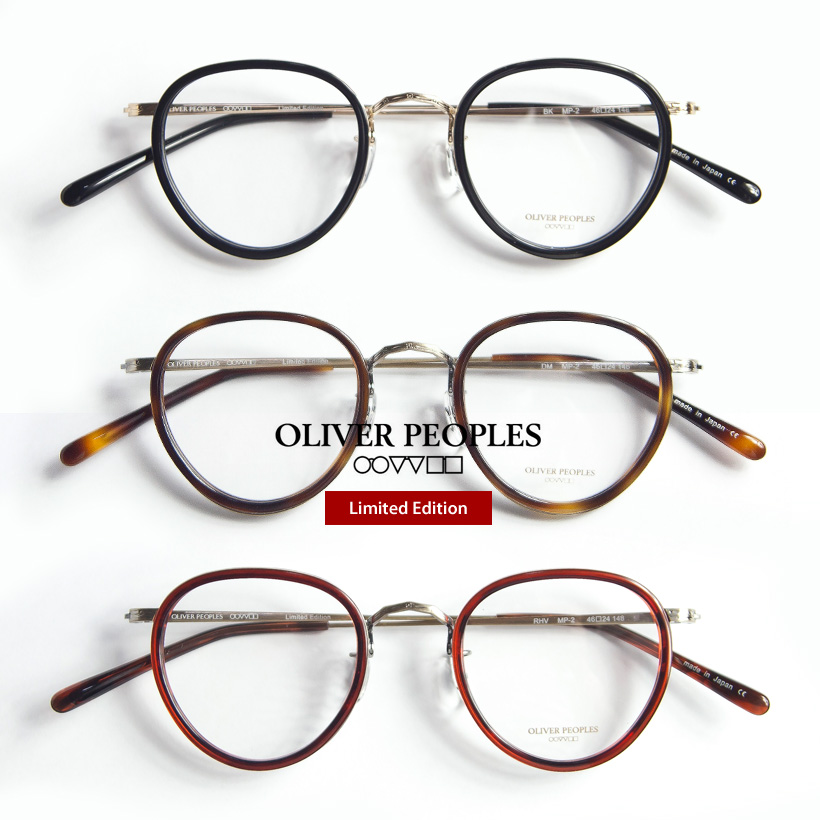 narrow framed sunglasses - Metallic Oliver Peoples noM3Va