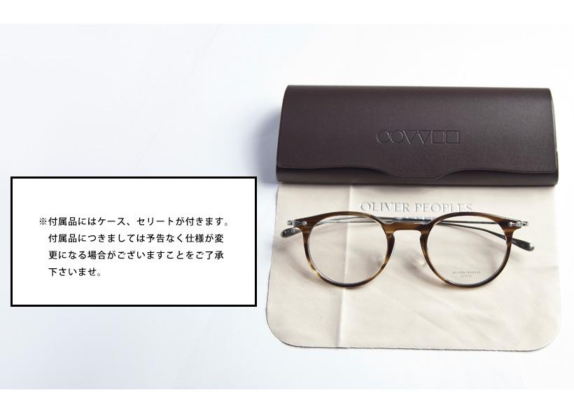 ITA 奧利弗人民 Oliver 人民 MARETT Combi 波士頓框架眼鏡 2016