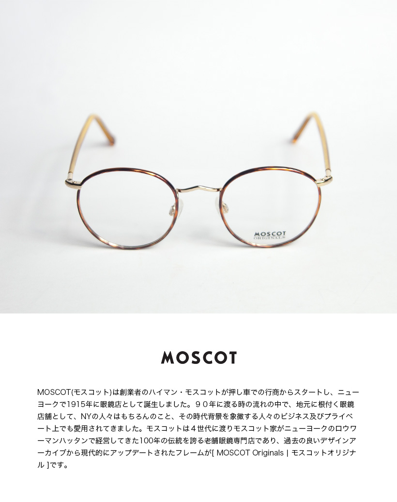 2106342f41d With MOSCOT MOS cot ZEV 46 size Shippo Boston frame glasses Date degree