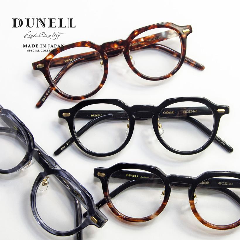 DUNELL 高质量沙丘波士顿赛璐珞取得日本日本举行眼镜与 ITA 眼镜