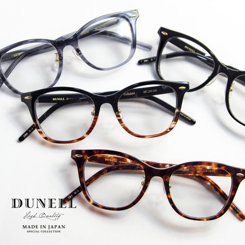 DUNELL High Quality デュネル フォックスウェリントン セルロイド 日本製 鯖江 メガネ 度付き 伊達メガネ