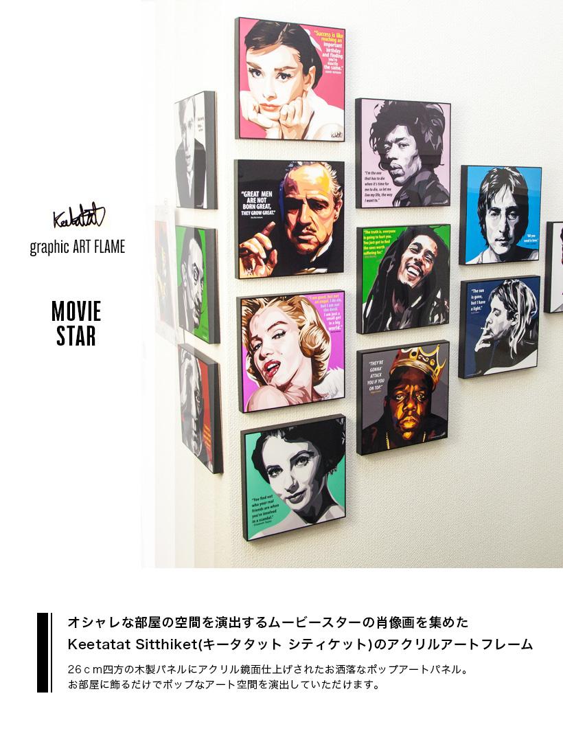 艺术面板丙烯电影明星系列漂亮的室内装饰流行艺术keetatat sitthiket