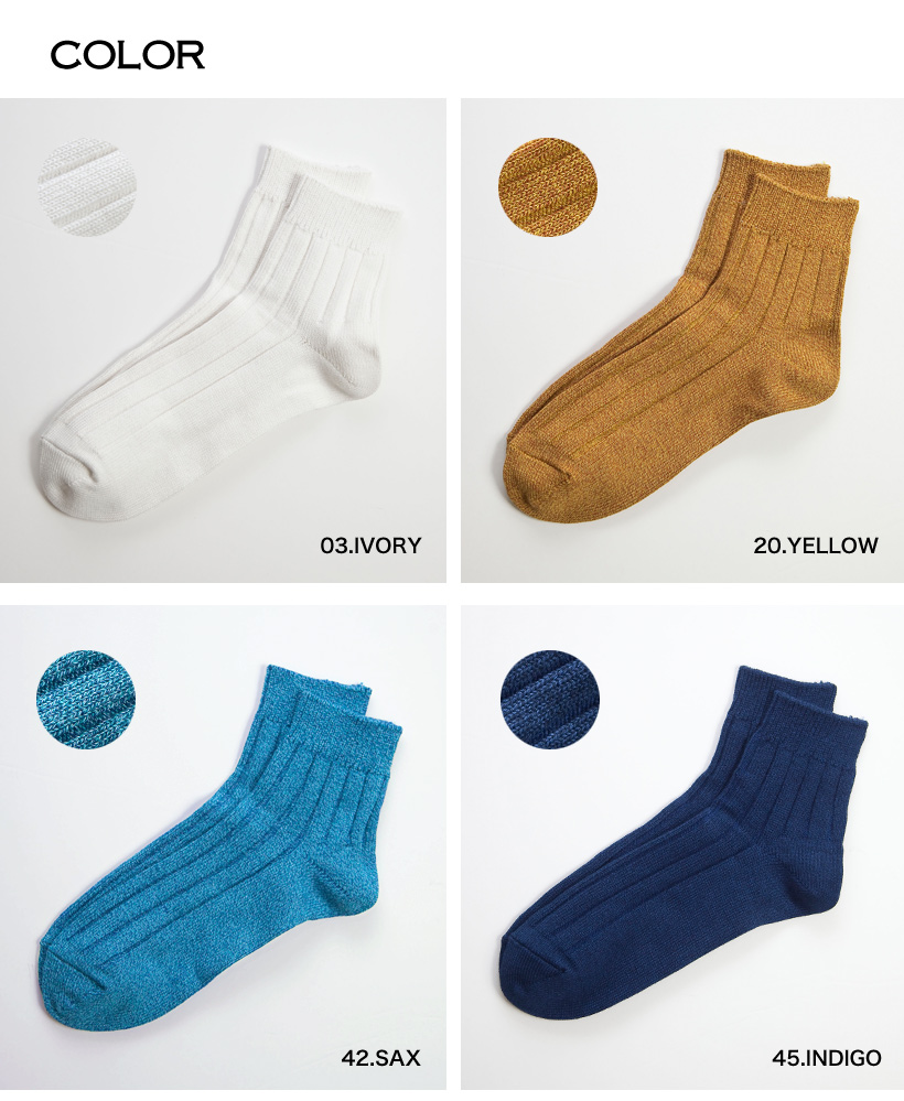 a6e6e37e The introduction of the rib quarter socks which, in addition, were  particular about material in a simple and rich color to match well  aspect-related for ...