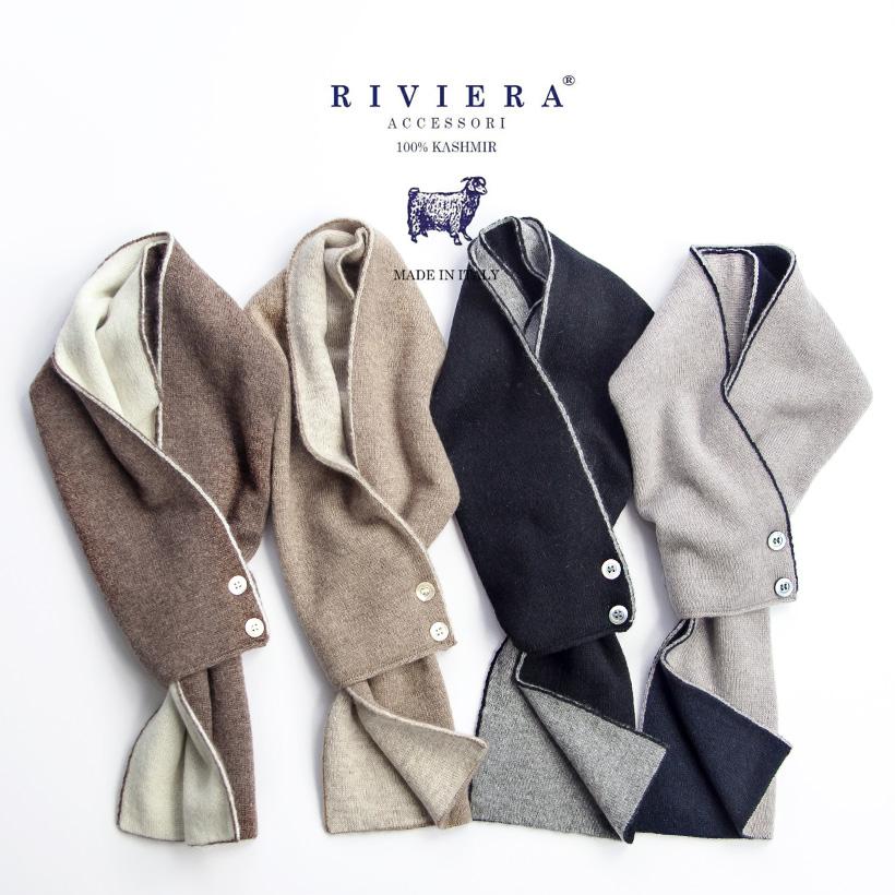RIVIERA リヴィエラ カシミヤ100% ボタンニットマフラー ミニマフラー リバーシブル メンズ レディース