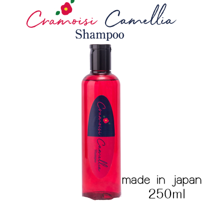 熊本県天草産の椿油配合 弱酸性 泡立ちが良くアミノ酸由来の肌にやさしいマイルドな洗浄剤を配合 きめ細かな泡でやさいく髪を洗い流します 石鹸のほのかな香りで毎日のシャンプーに癒しを 休日 椿油配合のクリア処方のシャンプー 正規品 クラモアジー カメリアシャンプー250mL 2020 ツバキ