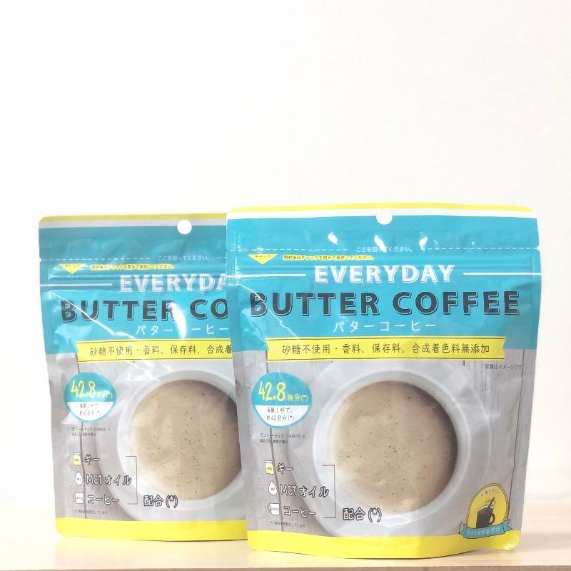 お湯に入れるだけ 簡単バターコーヒー#9825; 2袋セット テレビで話題 SEAL限定商品 バターコーヒー 粉末インスタントコーヒー EVERYDAY COFFEE BUTTER エブリデイバターコーヒー