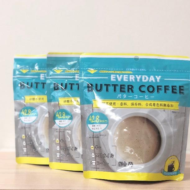 お湯に入れるだけ 簡単バターコーヒー#9825; 3袋セット バターコーヒー 開店祝い 粉末インスタントコーヒー EVERYDAY エブリデイバターコーヒー 市販 COFFEE BUTTER