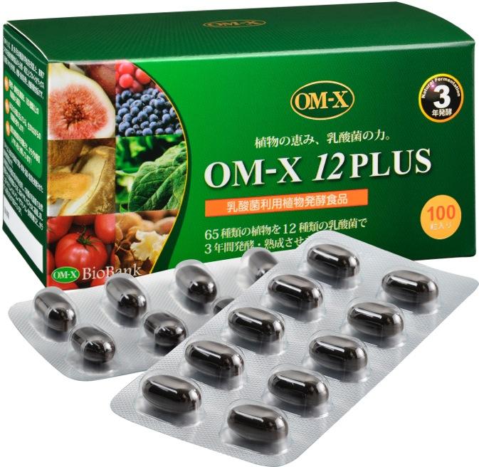 3年発酵 生酵素エキス含有 65種類の植物を12種類の乳酸菌で3年間発酵 熟成させました \期間限定ポイント5倍 OM-X 12PLUS エックス 12プラス 乳酸菌 オーエム 生酵素 100粒入り 売れ筋 格安SALEスタート OMX
