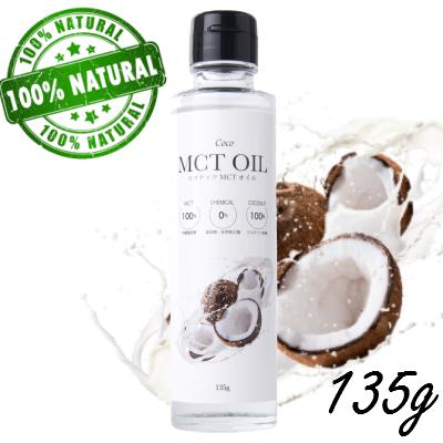 Coco MCT OIL】 5の倍数日は楽天カードエントリーで5倍