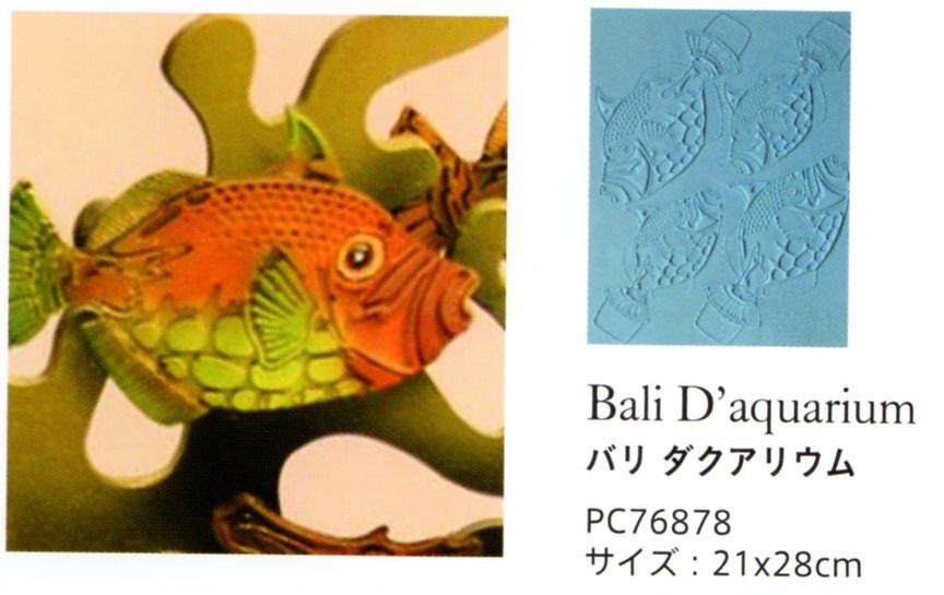 素晴らしい品質 飴細工、チョコレート用 バリ シリコンシート d'aquarium) バリ ダクアリウム(bali d'aquarium) 業務用 フランスPCB社 フランスPCB社, Schott:c625182b --- konecti.dominiotemporario.com