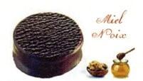ノワ ミエール (ボンボン・オ・ショコラ) ハチミツとクルミのチョコレート 100個