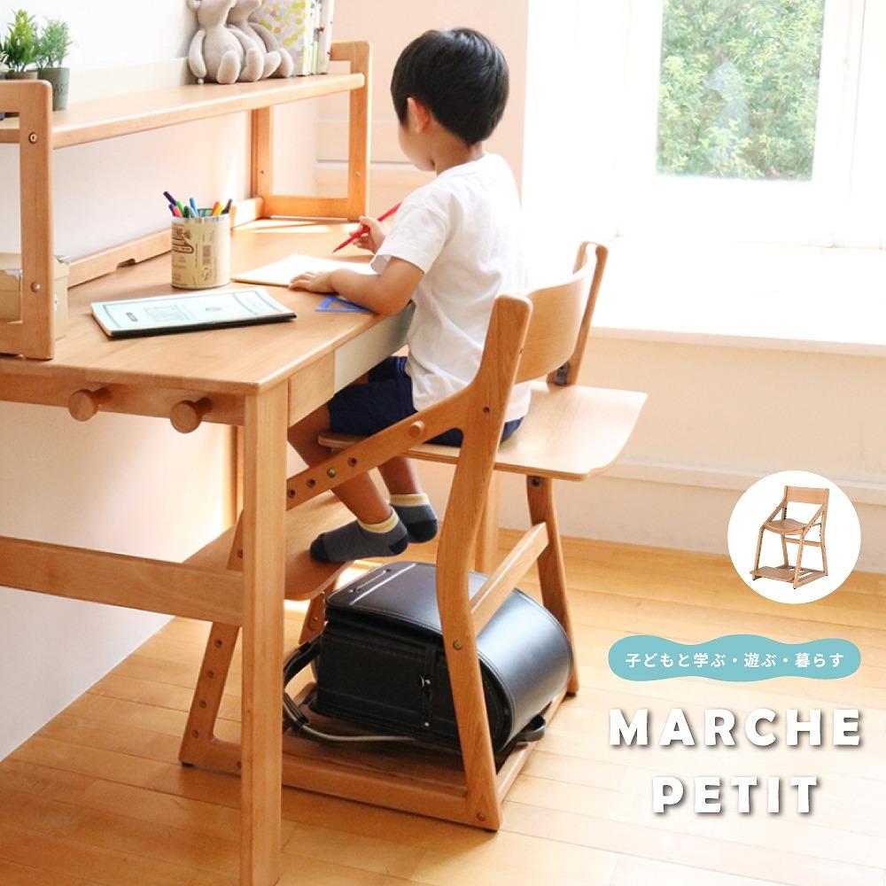子ども椅子 子供用 ベビーイス ダイニングチェア キッズチェア ベビーチェア 折りたたみ 子供椅子 ハイチェア 木製 高さ調節 おしゃれ 予約 トレー付き 食事 こどもイス オシャレ 勉強イス 2歳 無料サンプルOK キッズ juc-3172 子供チェア ベビーいす