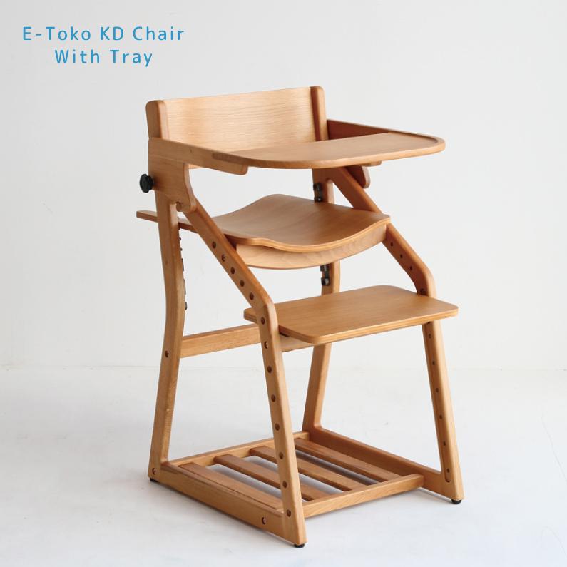 【すぐに使える100円OFFクーポン】 送料無料 e-toko チェア 子供チェア トレイ 食事 子供椅子 juc-3172 3255 2877 2170 ダイニング チェアー 子ども椅子 学習 チェア