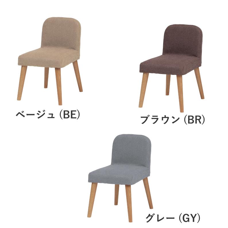 お買い物 マラソン ポイント 5倍 すぐ使える クーポン 最大 1000円 OFF ダイニングチェア 椅子 チェア カバーリング イス 食卓椅子 キッチン mona Chair
