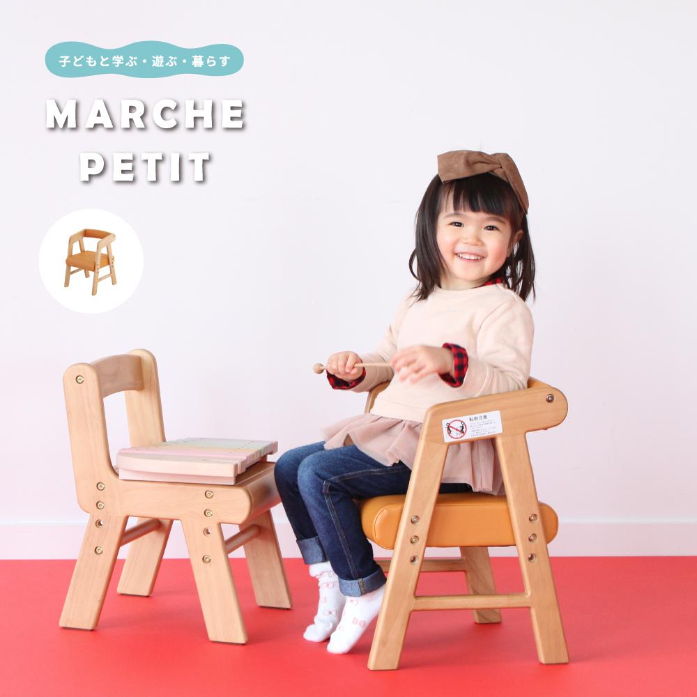 特価 キッズチェア ローチェア 高さ調節 椅子 子供 木製 子供家具 チャイルドチェア 子供イス ベビーチェア nac-2869 予約販売品