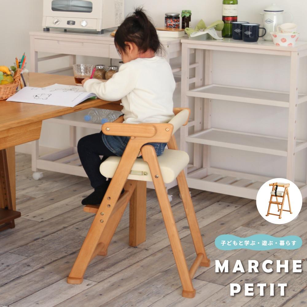 ベビーチェア 折りたたみ 安全ベルト付き 木製 ハイチェア こども チェア 子ども用 ダイニングチェア 持ち運び チェアー 椅子 イス 折畳み 片付け 5☆好評 新作 大人気 収納 レストラン 子ども椅子 食事椅子 nac-3364 安全 コンパクト 式