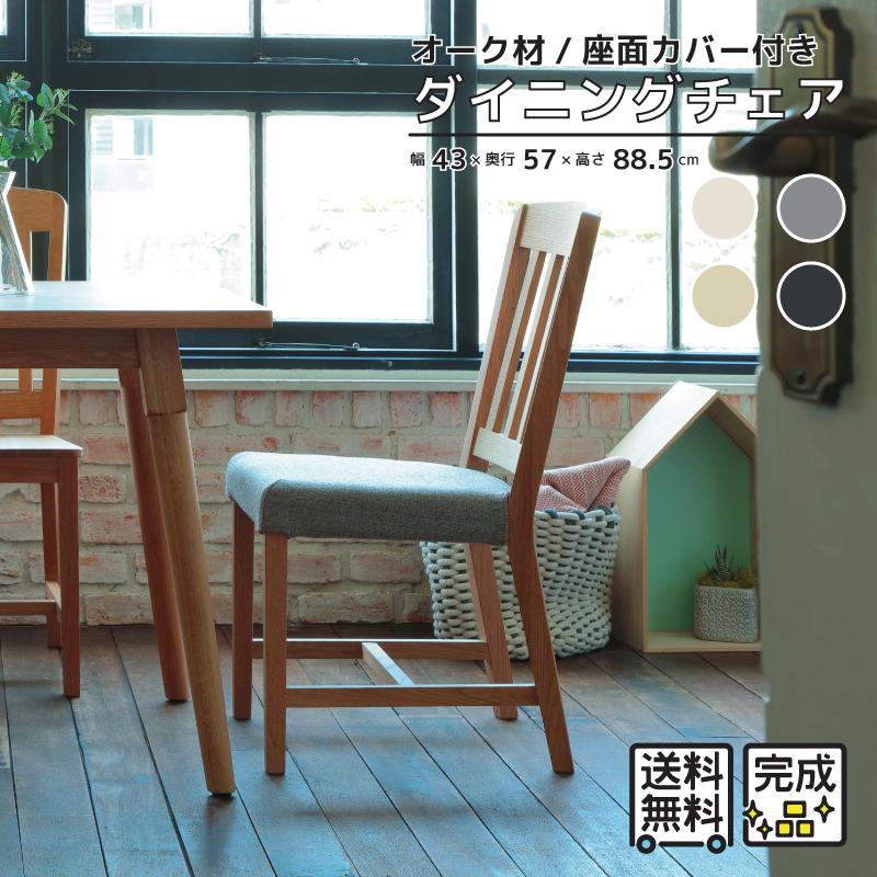 お買い物 マラソン ポイント 5倍 すぐ使える クーポン 最大 1000円 OFF 送料無料 チェア LFP Turner Chair ダイニングチェア dining chair 椅子 イス ファブリック PVC 合