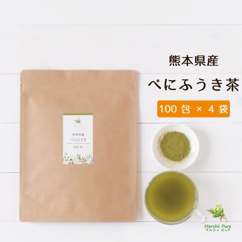 国産 べにふうき茶 粉末 スティック 1g×100包×4袋 ≪熊本県産≫送料無料[べにふうき茶 粉末|べにふうき 粉末茶|べにふうき緑茶|べにふうき スティック 1g]