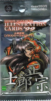 Epoch Shirow Masamune illustration cards 99 Pack