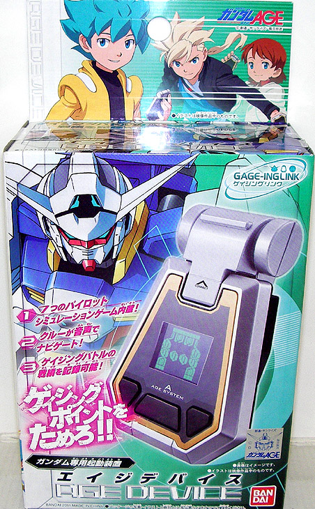 Mobile Suit Gundam AGE Gundam age device