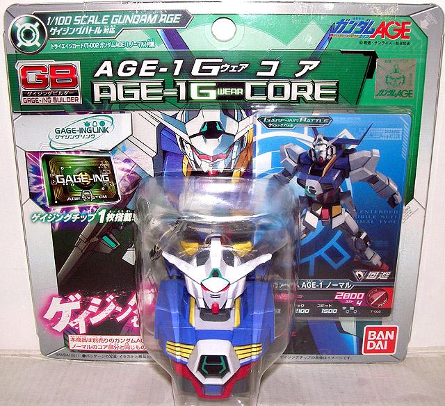 Mobile Suit Gundam AGE Builder series Gundam age-1 G software core