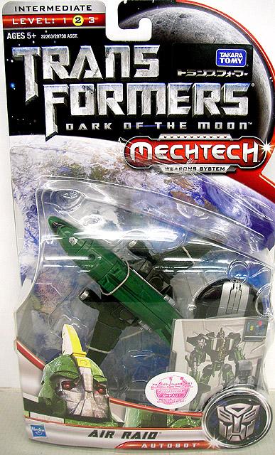Transformers Movie 3 DA33 air raid