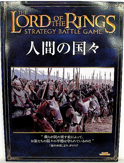 Countries Japanese edition Lot: of the war hammer Lord of the Rings source book human being Kingdoms of Men Japanese