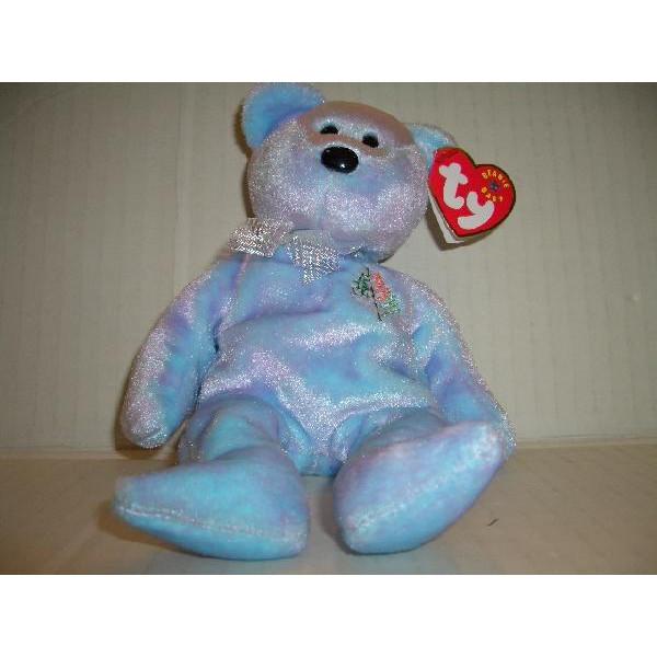 Issy bear Beanie