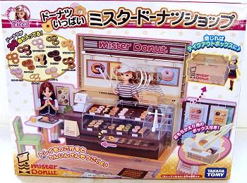 填充的甜甜圈亮麗陳先生甜甜圈店