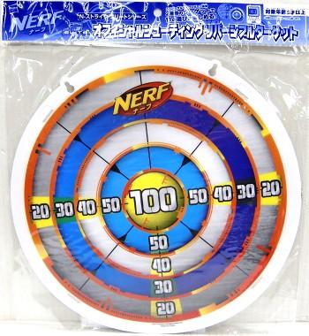 射擊目標的 NERF n 罷工精英
