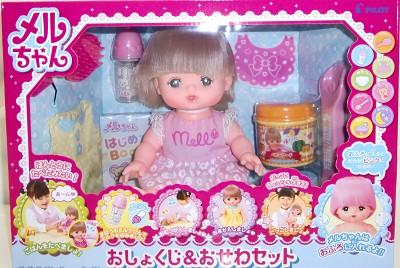 梅爾 · 陳娃娃套的餐及護理套 (日語)