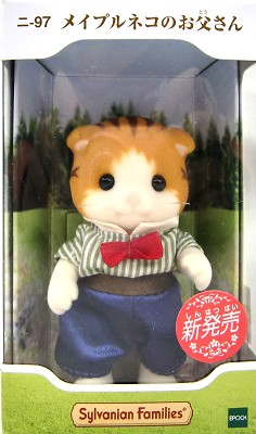Father of the Sylvanian Families doll Maple cat