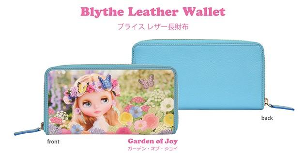 ブライスレザー長財布 ガーデン・オブ・ジョイ【あす楽対応】