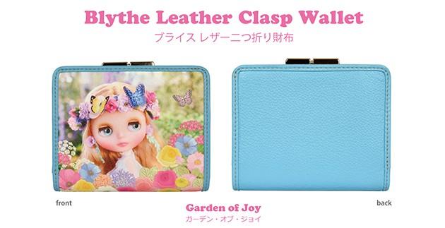ブライスレザー二つ折り財布 ガーデン・オブ・ジョイ【あす楽対応】