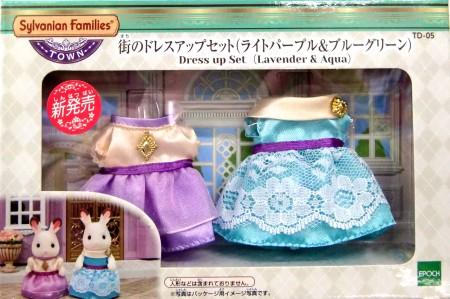 Light Purple ... From Japan Sylvanian Families Town Series city of dress-up set