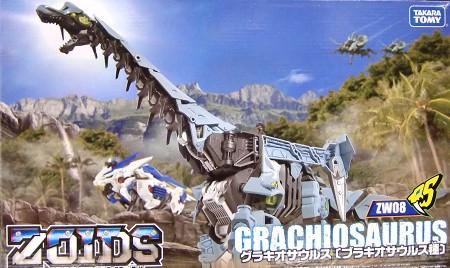 【新品】ZOIDS ゾイドワイルド ZW08 グラキオサウルス【あす楽対応】