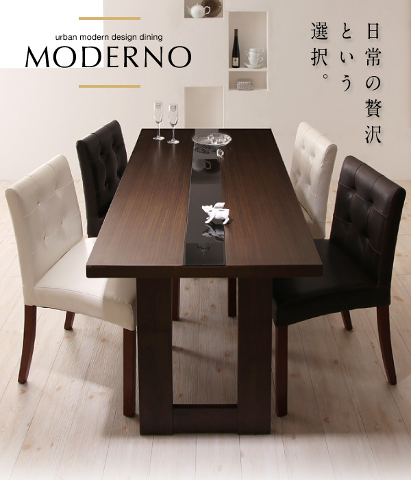 【送料無料】ダイニングテーブル テーブル ダイニング モダン 木製 シンプル かっこいい シック ブラックガラス スタイリッシュ★40605227 モデルノ/ウッド×ブラックガラスダイニングテーブル(W150)