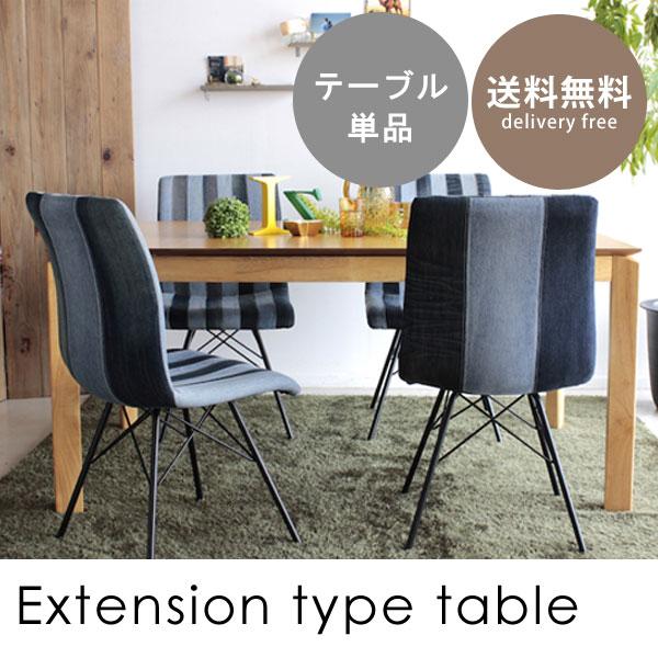 木製ダイニング3点セット 伸長式ダイニングセット [新商品] テーブル幅75-120cm シーンに合わせてテーブル幅簡単伸長 片バタダイニングセット 家族の食卓や来客時にも活躍 伸長式ダイニングテーブル+木製ダイニンングチェア2脚