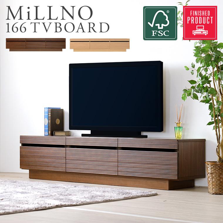 ミルノ166TVボード(WN/NA)