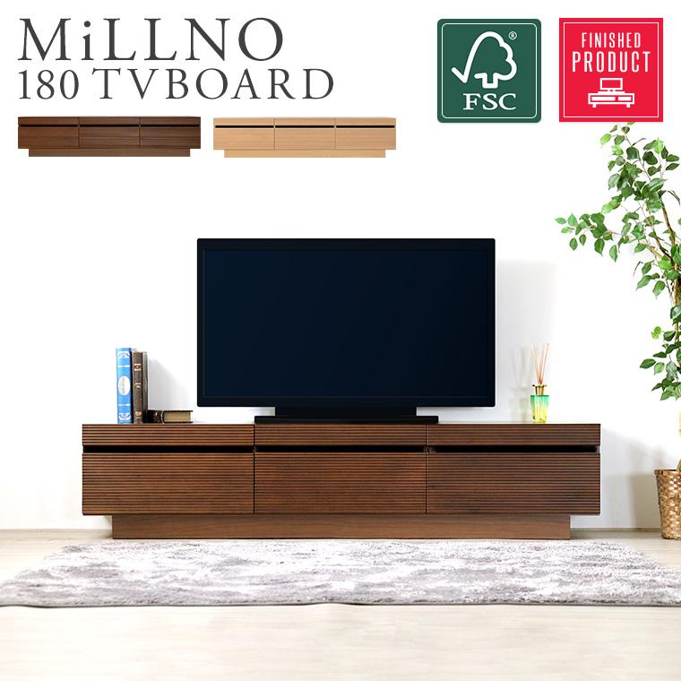 ミルノ180TVボード(WN/NA)