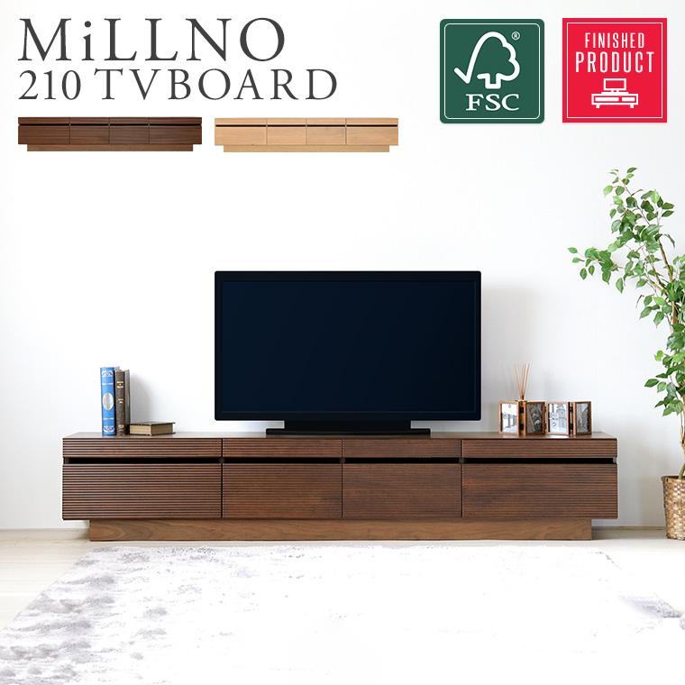 ミルノ210TVボード(WN/NA)