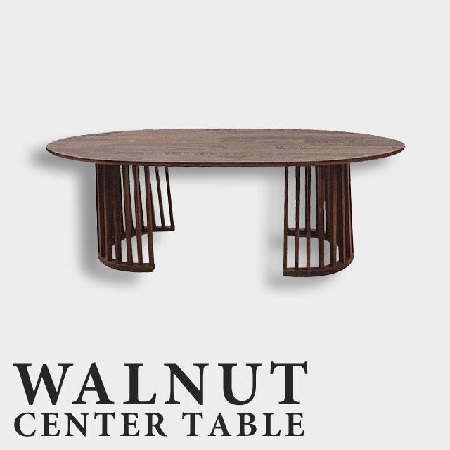 【格子の脚がオシャレなセンターテーブル】ウォールナット無垢材を使用したリビングテーブル 送料無料 センターテーブル テーブル 楕円形テーブル 無垢 ブラウン ウォールナット 格子★センターテーブル