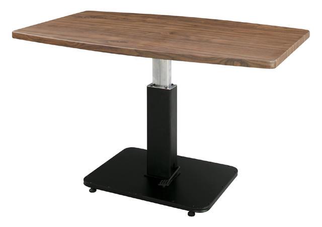 ガス圧昇降テーブル 木目調 ダイニングテーブルにもおすすめ アップダウンテーブル リフティングテーブル(昇降式) 木製 ★ジオリフトテーブル MIP-52ブラウン【02P03Dec16】