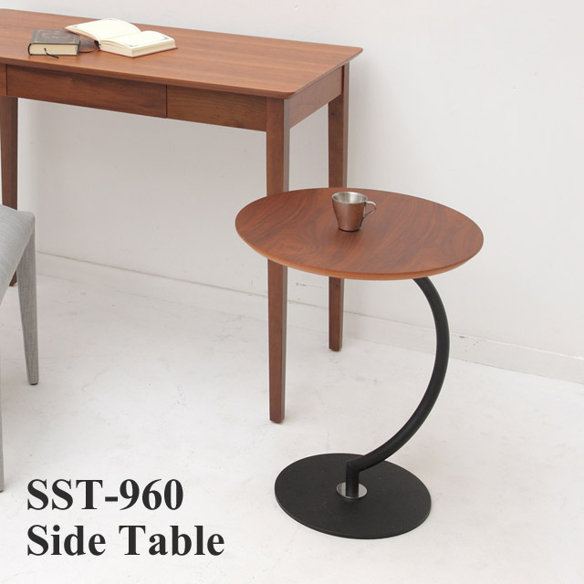 木製 サイドテーブル 丸テーブル カフェテーブル sofa サイドテーブル 木製 デザインテーブル スタイリッシュ おしゃれ★Brass side Table SST-960【02P03Dec16】