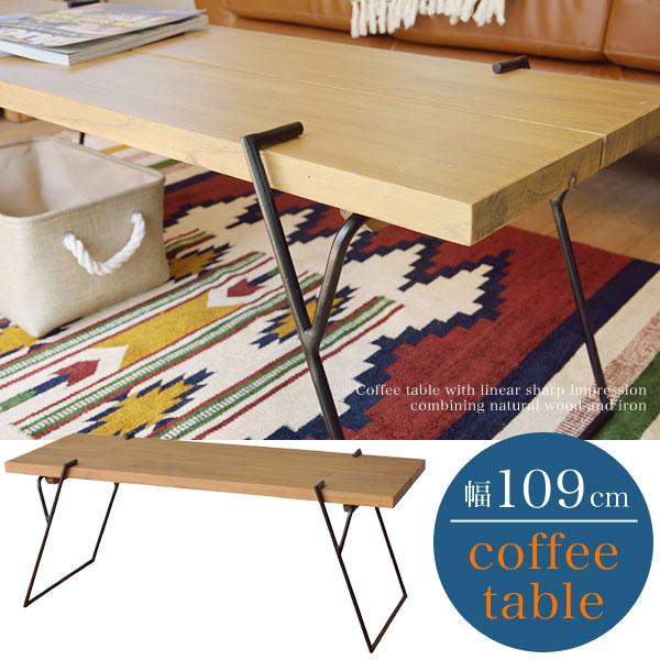 センターテーブル リビングテーブル コーヒーテーブル アイアン 木製 幅105cm 長方形 北欧 おしゃれ テーブル ★NW-171 コーヒーテーブルS【送料無料】【02P03Dec16】