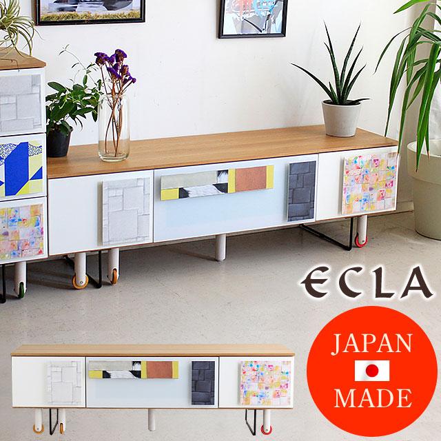 テレビ台 テレビボード ローボード 幅150cm 完成品 日本製 北欧 モダン 抽象柄 リビング収納 扉 引き出し 収納 おしゃれ 個性的 派手 ECLAエクラ150ローボード