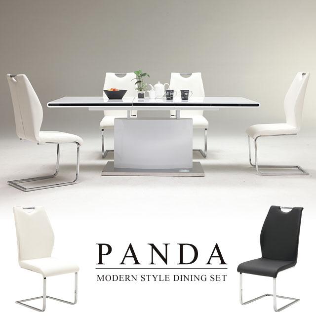 ダイニングテーブルセット ダイニングセット 5点セット 伸長式 テーブル 4人掛け ホワイト 白 幅160~200 北欧 モダン 伸長式テーブル ダイニングチェア イス 椅子 いす パンダダイニング5点セット